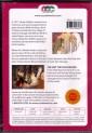 Story of Fatima DVD