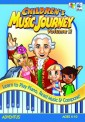 Children's Musical Journey Vol. 2 Software