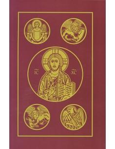 Ignatius Bible (R.S.V. 2nd Ed.)