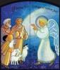A Gospel Advent Calendar