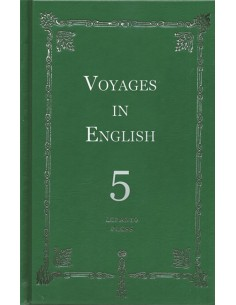 Voyages in English 5 (Lepanto Grammar)