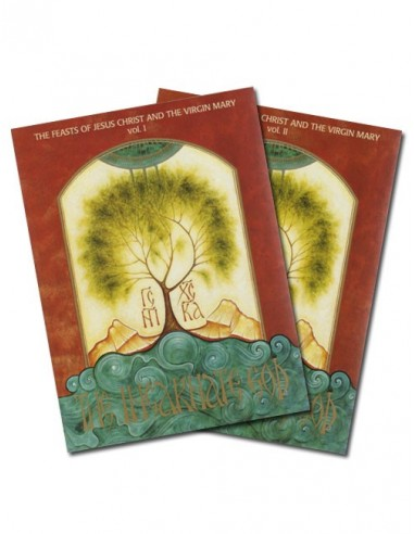 Incarnate God Vol I&II