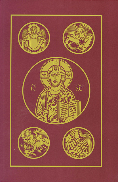 Ignatius Bible (R.S.V. 2nd Ed.)