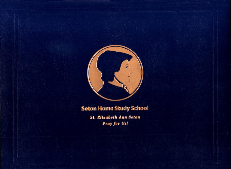 S.H.S.S. Diploma Cover
